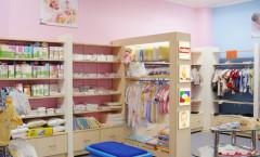 Детский магазин 6