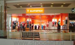 Фото магазина спортивной одежды KLIMATEX в ТРЦ Спектр АТЛАНТА