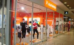Магазины одежды и аксессуары 10