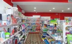 Магазин хозяйственных товаров и бытовой химии Гранат