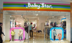 Фото магазина детской одежды Baby Star ЭЛИТ ГОЛД