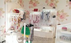 Винни Магазин Детской Одежды