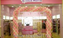 Торговое оборудование для магазина бижутерии 2 Bijoux Mania коллекция DE LUXE