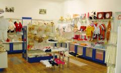 Фото детского магазина Винни обувь ГОЛУБАЯ ЛАГУНА