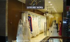 Фото свадебного салона LUXURY NOVA