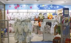 Фото магазина детской одежды Мария ГОЛУБАЯ ЛАГУНА