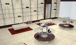 Торговое оборудование для магазинов обуви КОФЕ С МОЛКОМ