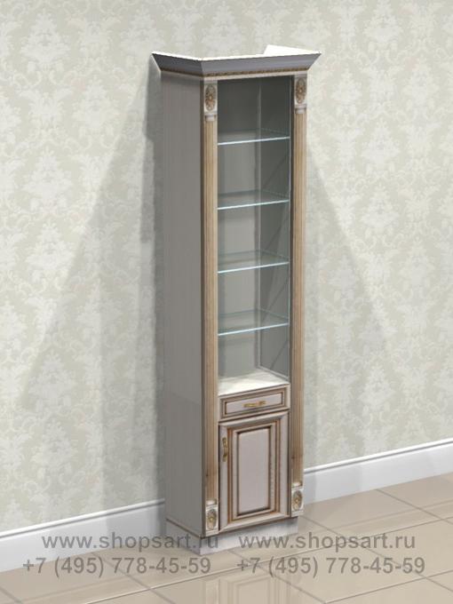 Витрина с колоннами , накопителем и выдвижным ящиком, с глухими боковонами.