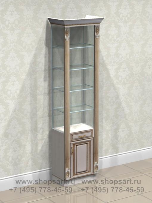 Витрина с колоннами, накопителем и выдвидным ящиком.