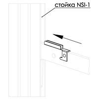 Зажим для кронштейна для стоек NSI-1 / NSCГлубина: 21 ммЦвет: хром Кол-во в упаковке (в розницу продается поштучно): 10 шт.