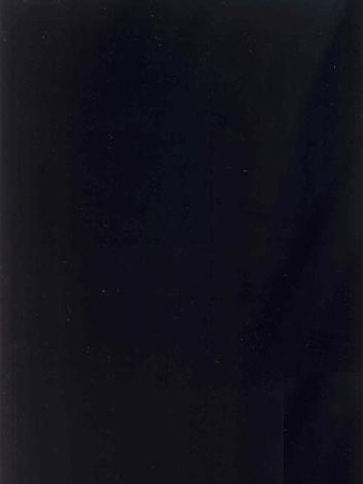 Артикул U1200