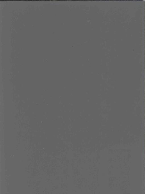 Артикул U1290[2]