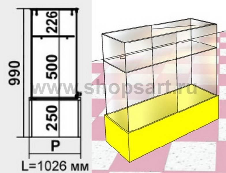 - Демонстрационный прилавок – 2 шт. - Возможная глубина: 430мм. или 546мм.  - Количество стеклянных полок: 2шт. - Основание: ЛДСП.