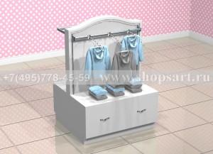 Стойка  островная для одежды с накопителем, раскладкой и н
