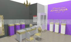 Визуализация ювелирного магазина Золотой имидж в ТЦ Капитолий Москва