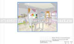 Дизайн проект детского магазина Артель