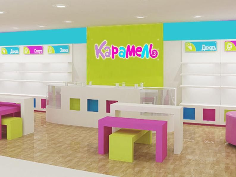 Торговая мебель для детских магазинов коллекция КАРАМЕЛЬ