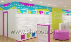 Визуализация детского магазина обуви Весело шагать