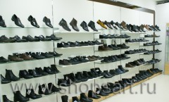 Магазины обуви 14 (Зал 1)