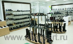 Магазины обуви 14
