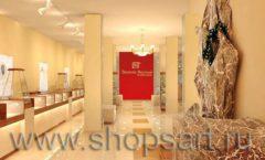 Дизайн интерьера 2 ювелирного магазина Золото Якутии коллекция КОФЕ С МОЛОКОМ Дизайн 10
