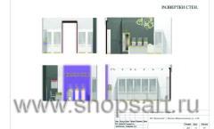 Дизайн-проект ювелирного магазина ТЦ Капитолий