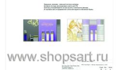 Дизайн-проект ювелирного салона Золотой имидж