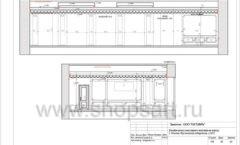 Дизайн проект ювелирного магазина Октябрь Москва Фрунзенская набережная Лист 20