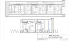 Дизайн проект ювелирного магазина Октябрь Москва Фрунзенская набережная Лист 21