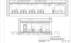 Дизайн проект ювелирного магазина Октябрь Москва Фрунзенская набережная Лист 22