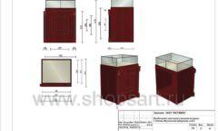 Дизайн проект ювелирного магазина Октябрь Москва Фрунзенская набережная Лист 27