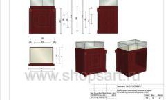 Дизайн проект ювелирного магазина Октябрь Москва Фрунзенская набережная Лист 29