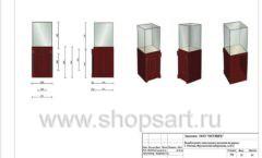 Дизайн проект ювелирного магазина Октябрь Москва Фрунзенская набережная Лист 32