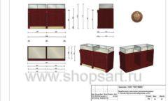 Дизайн проект ювелирного магазина Октябрь Москва Фрунзенская набережная Лист 34