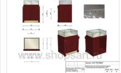 Дизайн проект ювелирного магазина Октябрь Москва Фрунзенская набережная Лист 35