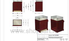 Дизайн проект ювелирного магазина Октябрь Москва Фрунзенская набережная Лист 36