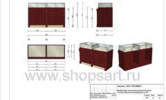 Дизайн проект ювелирного магазина Октябрь Москва Фрунзенская набережная Лист 37