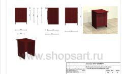 Дизайн проект ювелирного магазина Октябрь Москва Фрунзенская набережная Лист 39