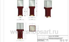 Дизайн проект ювелирного магазина Октябрь Москва Фрунзенская набережная Лист 40
