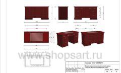 Дизайн проект ювелирного магазина Октябрь Москва Фрунзенская набережная Лист 41