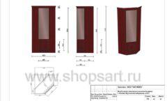 Дизайн проект ювелирного магазина Октябрь Москва Фрунзенская набережная Лист 42