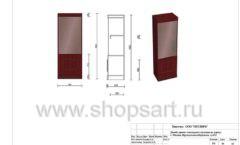 Дизайн проект ювелирного магазина Октябрь Москва Фрунзенская набережная Лист 44