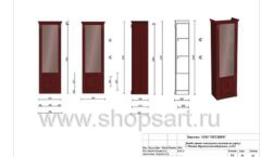 Дизайн проект ювелирного магазина Октябрь Москва Фрунзенская набережная Лист 45