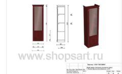Дизайн проект ювелирного магазина Октябрь Москва Фрунзенская набережная Лист 46