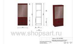 Дизайн проект ювелирного магазина Октябрь Москва Фрунзенская набережная Лист 47