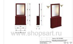 Дизайн проект ювелирного магазина Октябрь Москва Фрунзенская набережная Лист 48