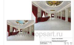 Дизайн проект ювелирного магазина Октябрь Москва Фрунзенская набережная Лист 52