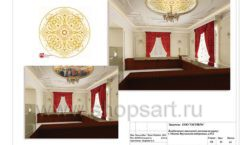 Дизайн проект ювелирного магазина Октябрь Москва Фрунзенская набережная Лист 55
