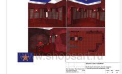 Дизайн проект ювелирного магазина Октябрь Москва Фрунзенская набережная Лист 56