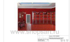 Дизайн проект ювелирного магазина Октябрь Москва Фрунзенская набережная Лист 57